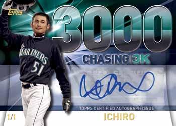 16_Topps Series 2 Baseball-IchiroChasing3000
