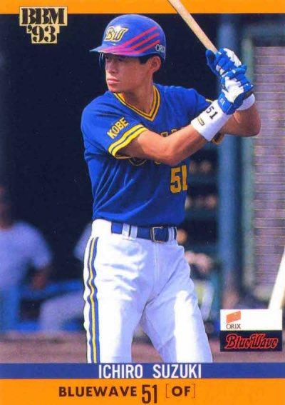 1993-BBM-ichiro-suzuki