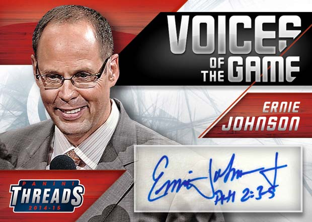 ernie-johnson-voices-of-game-auto