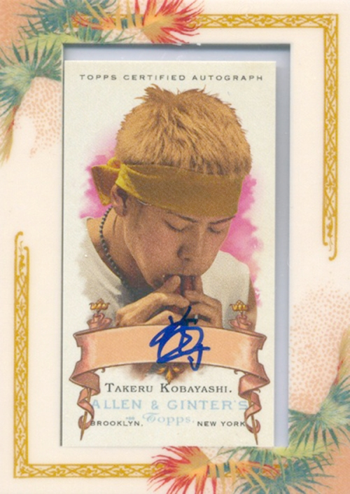 Takeru-kobayashi